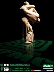 IDAKURO 産経新聞掲載記事 International Festival of Modern Choreography (IFMC) in Vitebsk 1位