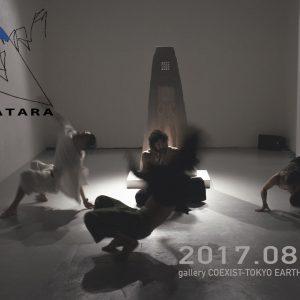 今を踊る(Adatara)